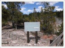 """Гейзер """"Пароход"""" считается самым высоким в мире - выбрасывает воду более, чем на 90 метров."""