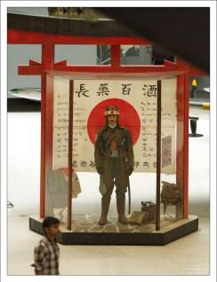 Кукла японского военного летчика.