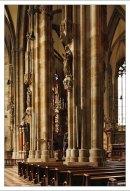 Штефансдом строили не одно столетие, и закончили в 1511 году.