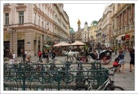 Улица Грабен в центре Вены.