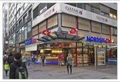 «Nordsee» - крупная немецкая сеть кафе, специализирующихся на блюдах из рыбы.