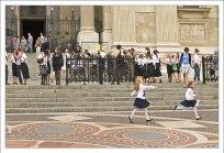 Первый день школы у Базилики Святого Стефана.
