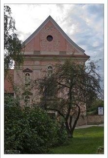 Фасад Доминиканского монастыря на Музейной площади.