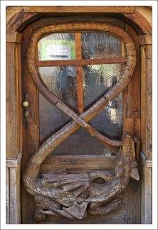 Драконовая дверь.