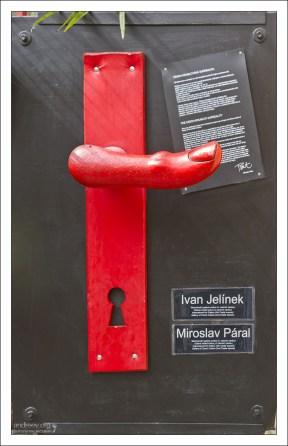 Дверная ручка от местных скульпторов-сюрреалистов.