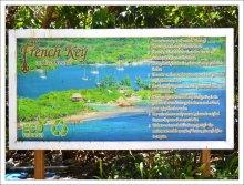 Правила поведения на острове Little French Key.