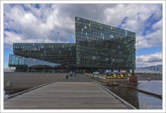 «Харпа» — площадка для проведения многочисленных фестивалей, концертов (в том числе бесплатных), шоу, выступлений и презентаций. Большое внимание уделяется концертам народной исландской музыки.