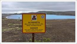 Отработанная вода из геотермальной скважины. Купаться запрещено!