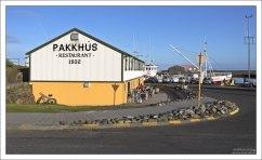 Pakkhus - самый популярный в Хофне ресторан. Специализируется на морепродуктах.