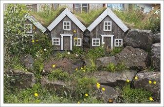 Специальные домики для эльфов.