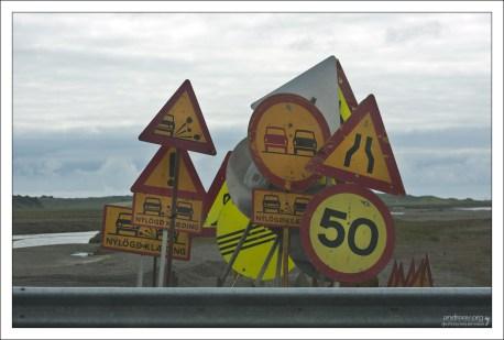 Дорожные знаки на любой вкус.