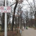 parcul-municipal-baia-mare-panou