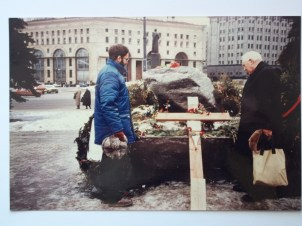 Moscow, 1989