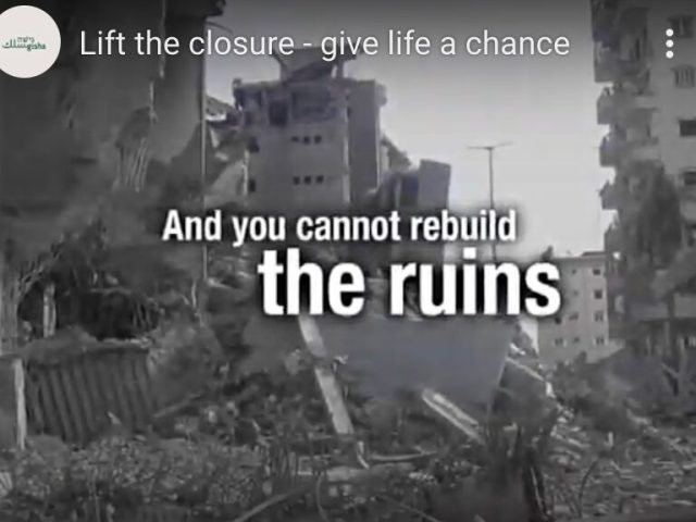 Lift the closure – give life a chance
