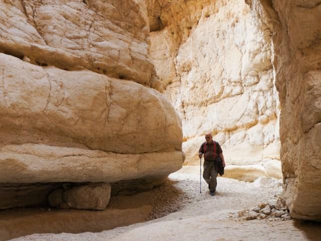 Wadi Mishmar