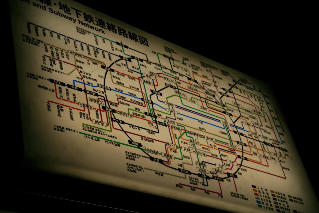 Tokyo Subway Maze