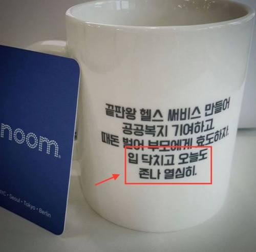 X나 열심히! (정세주 눔 대표님 사진첩에서 무단 도용...죄송...)