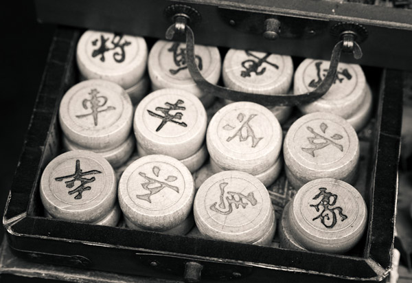 Dongtai Road antiques market in black and white