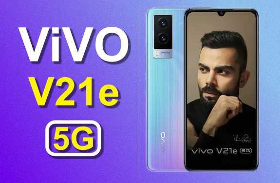 Vivo V21e 5G