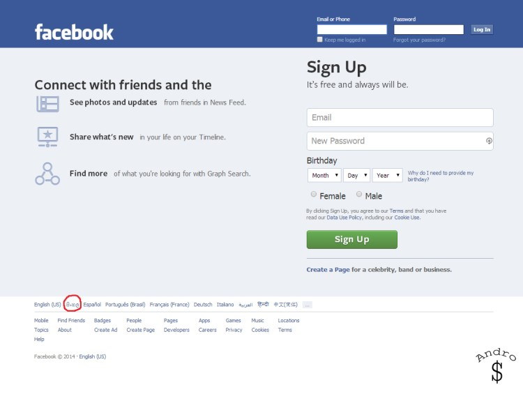 Facebook Sign Up/ Login Screen