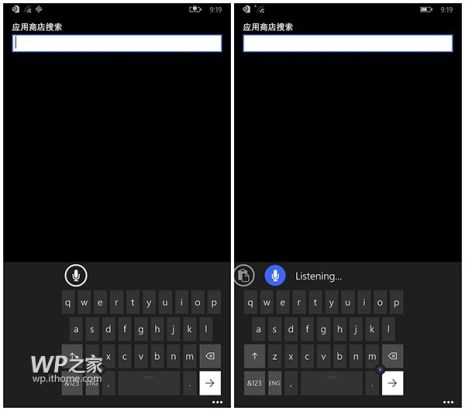 Windows-10-for-Phones (4)
