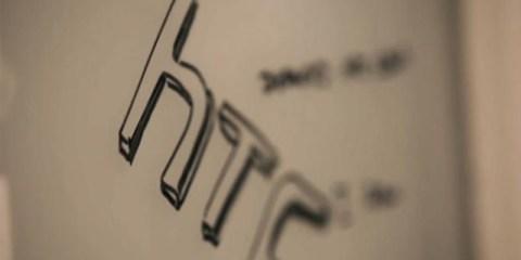htc-logo-sketch-640×334