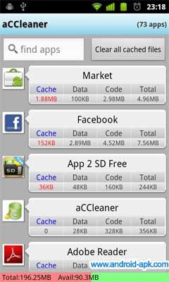 清除快取, 省回內存空間 | Android-APK
