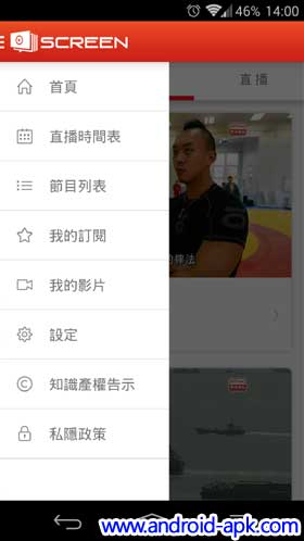 RTHK Screen 香港電臺電視節目手機 App,與本臺相類似的頻道包括香港有線電視的有線直播新聞臺,做一日朋友, 32臺直播 | Android-APK