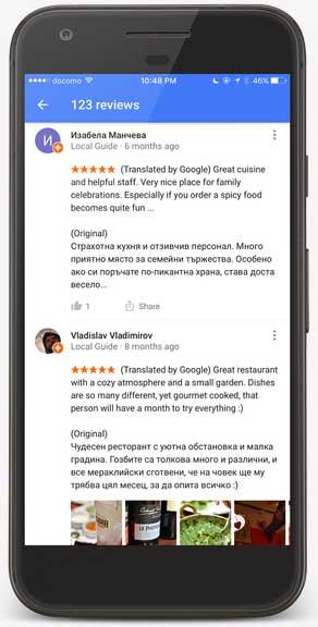 Google Maps 評論自動翻譯 | Android-APK