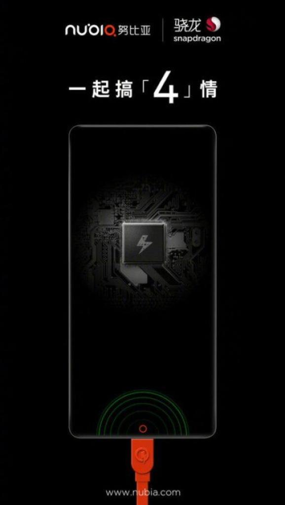 nubia-z17-quick-charge-4