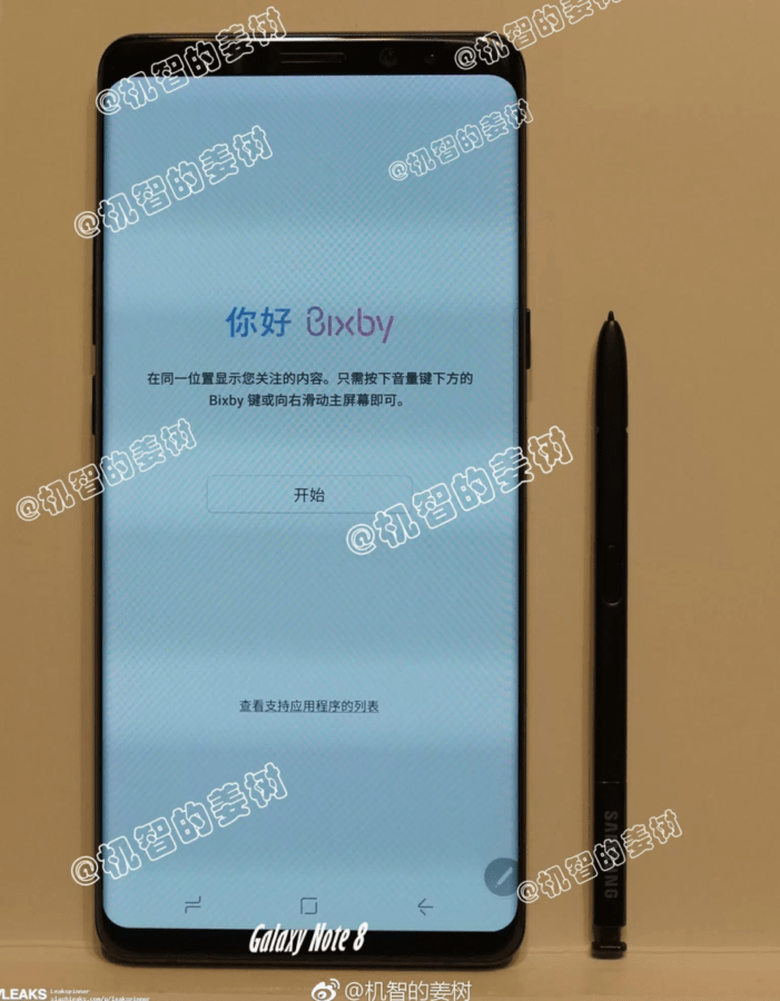 Galaxy Note 8: display da 6,3 pollici e Android 7.1.1