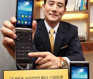 Samsung Galaxy Golden Specs