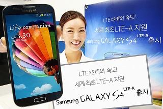 Download Samsung Galaxy S4-LTE-A