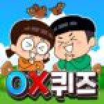 OX – .APK MOD Unlimited money Download for android