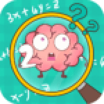 Brain Go 2 .APK MOD Unlimited money Download for android