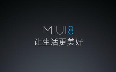 三星G9200(Galaxy S6)雙清格機解屏幕鎖恢復出廠設置教程_Android手機知識