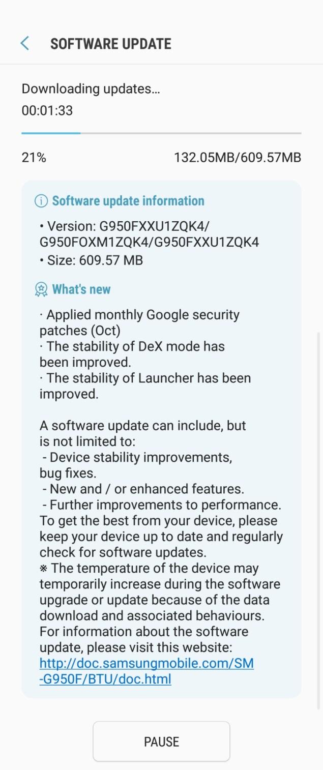 Samsung Oreo beta November update download