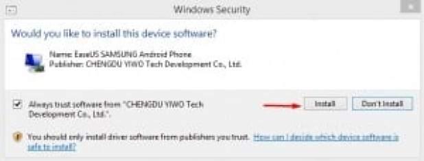 كيفية استرجاع الصور المحذوفة من هواتف Samsung 7