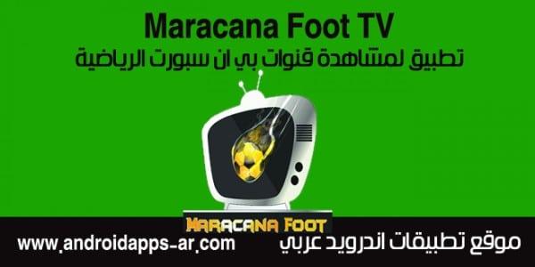 Maracana Foot TV 22