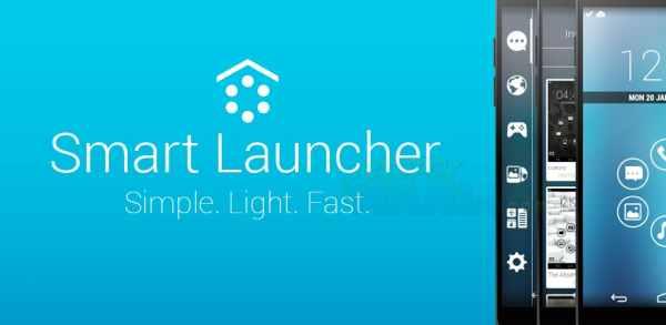 تغيير شكل الهاتف ببرنامج Smart Launher