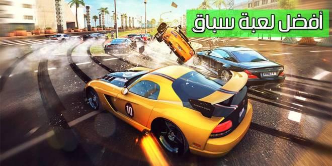 اسفلت Asphalt 8 أفضل لعبة سباق سيارات علي الإطلاق لهواتف الاندرويد والآيفون وأجهزة الكمبيوتر