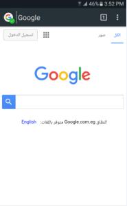 تحميل Pyrope Browser