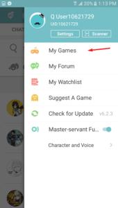 تنزيلQoo App
