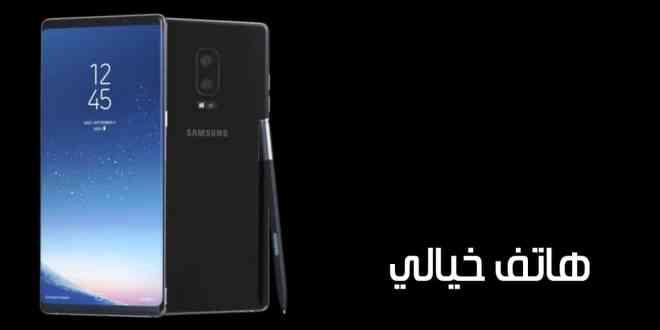 تعرف علي المواصفات الرسمية لهاتف سامسونج الجديد Samsung Galaxy Note 8