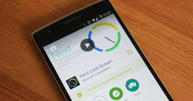تعرف علي هذا التطبيق الرائع لحماية هاتفك من مايكروسوفت لهواتف الاندرويد Next-Lock-Screen