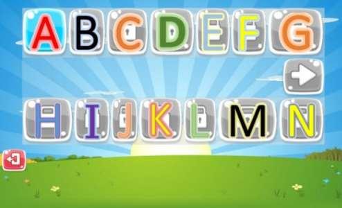 تنزيل الحروف المرحة