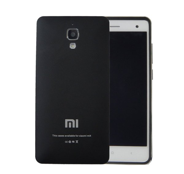 Best Xiaomi Mi4 cases