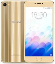 Meizu M3x Official Firmware File Download