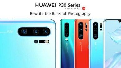 Photo of Huawei P30 Pro: So wird die Gestensteuerung aktiviert