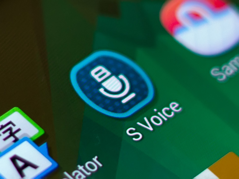 Top 5 Tips And Tricks For Using Samsung S Voice Android